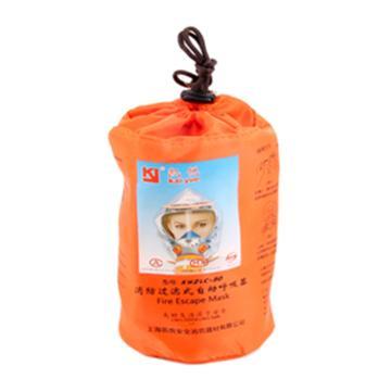 凯悦 自救式呼吸器,TZL30,防烟逃生面罩 便携式