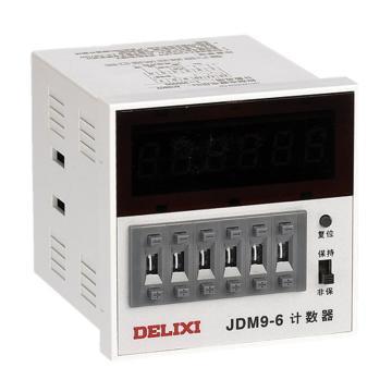 德力西 DELIXI JDM9-4 AC/DC 100-240V