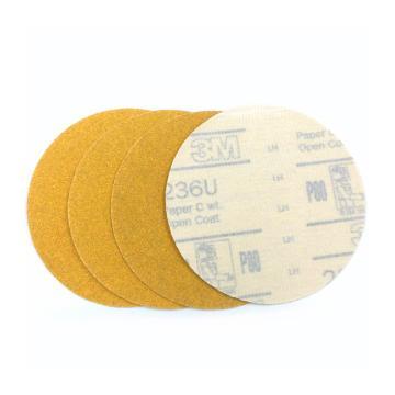 3M砂纸, 5寸无孔砂纸,236U,P80,背绒,100片/盒