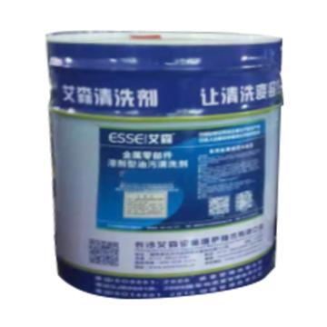 艾森 清洗剂,ES-326,25kg/桶