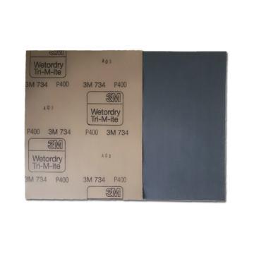 3M品牌734水砂纸,400#,干湿两用纸基,110*140mm,50张/包