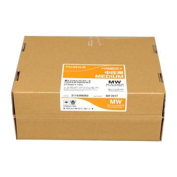 富士/FUJI 感壓紙,MW,270mm*L10m