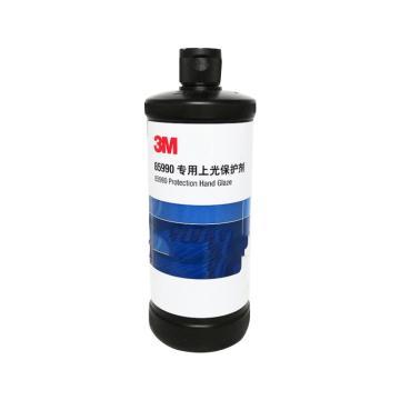 3M专用上光保护剂,85990,900ml/瓶