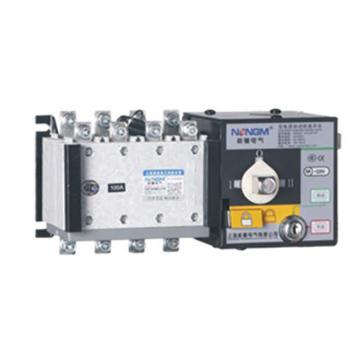 能曼电气NENGM 双电源自动转换开关,NMSG-1000/3P.R1000A