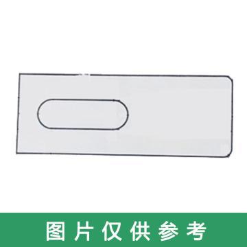 西域推薦 壓板,A10*80 JB/T8010.1