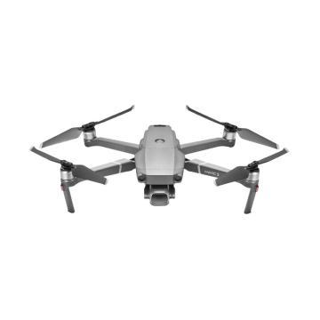 大疆无人机,御mavic2 专业版 航拍 带屏幕