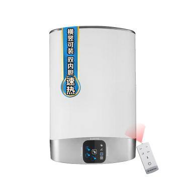 阿里斯顿 48L电热水器,VL48VH3.0EVOAG+WH,双胆加热,超大触摸屏。不含安装所需辅材