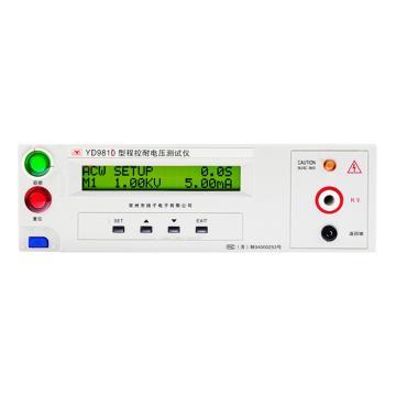 扬子 耐电压测试仪,YD9811