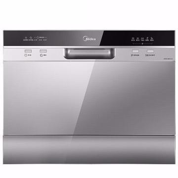 美的(Midea) 家用6套洗碗机,D25 嵌入式台式 台嵌两用 单位:台