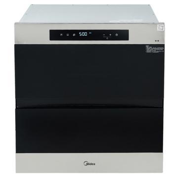 美的(Midea) 不銹鋼消毒柜,MXV-ZLT-Q1036-SD 高溫低溫獨立殺菌 黑 單位:臺