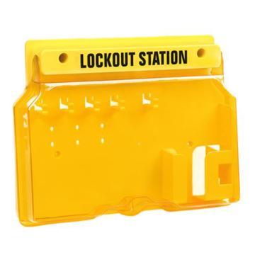 博士 一体式高级锁具工作站(空置),4挂锁位,406×315×65mm(宽×高×厚)