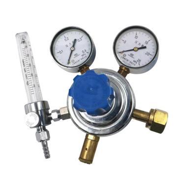 西域推荐 减压阀流量计,上减 单级式
