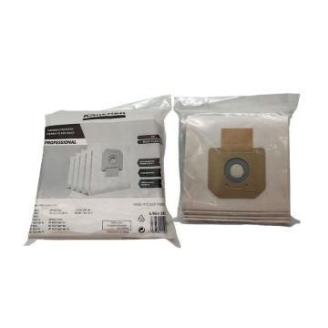 吸塵器配套M紙過濾袋,適配NT65/2 NT80/1 NT70/2 NT75/2 5個/包 6.904-285.0