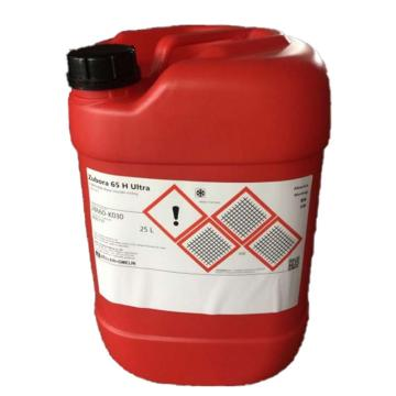 西域推荐 高性能水溶性的切削液,65 H,25L/桶