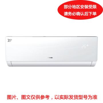 格力 大1P冷暖定频壁挂空调,KFR-26GW,220V,3级能效。一价全包(包7米铜管)