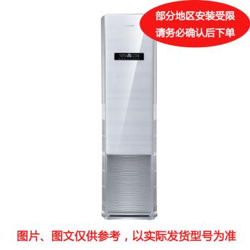 格力 2P冷暖变频柜式空调,KFR-50LW,220V,3级能效。一价全包(包7米铜管)