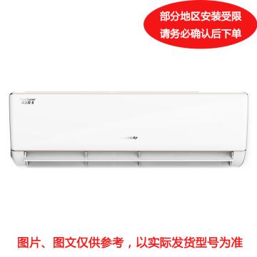 格力 小1P冷暖定频壁挂空调,KFR-23GW,220V,3级能效。一价全包(包7米铜管)