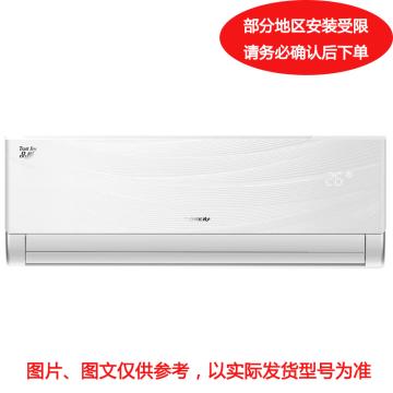 格力 1.5P单冷定频壁挂空调,KF-35GW,220V,3级能效。一价全包(包7米铜管)。限华南区