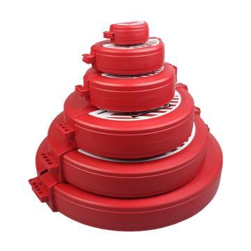 """博士 标准闸阀锁,合金工程塑料,适用阀杆直径165-254mm(6.5""""-10"""")"""