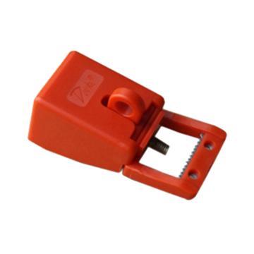 都克 斷路器鎖具-小號,適用手柄厚度1-15mm 寬度23mm以內