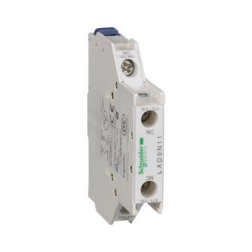 施耐德电 交流接触器辅助触点 LAD8N11