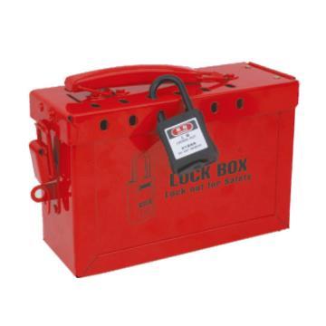 博士 便携式金属集体锁箱,233×195×95mm(宽×高×厚)