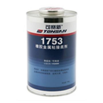 可赛新 橡胶金属粘接底剂 ,1753 ,750g/罐