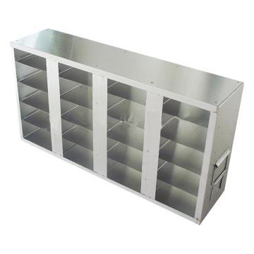 """西域推荐 抽屉式不锈钢冷冻架 4×4层 适用2""""存储盒 CC-5251-01"""