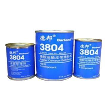 德邦 皮带修补剂,3804,350g/套