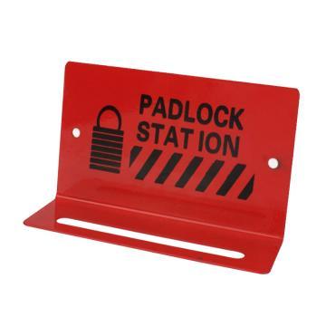博士 金属锁具挂架,可放置5把挂锁,140×40×80mm(长×宽×高)