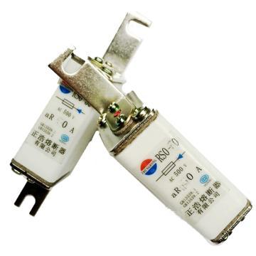 正浩 熔断器(RSO-500/200len200A AC500V)