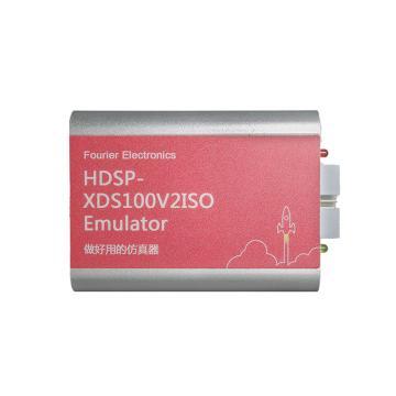 傅立葉 DSP仿真器,HDSP-XDS100V2ISO 強效電氣隔離