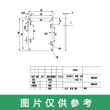 JC电气网一体接线器,定制产品以实物为准