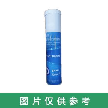百创信达,高温电机润滑脂,1625169355