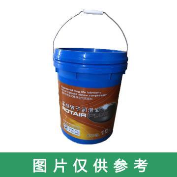 百创信达,空压机冷却液,1630145018