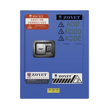 西域推薦 易燃液體防火安全柜,黃色,590X460X890mm,CC-4128-02,運費需另算