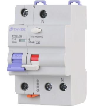 天逸TAYEE 微型剩余电流保护断路器 TYB2LEN 1P+N 16A C型 30mA AC