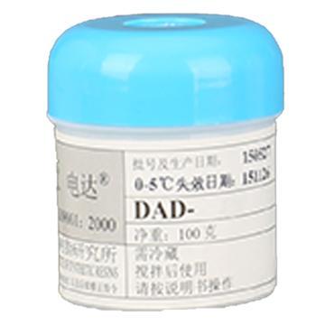 电达 导电胶,DAD-51,100克/瓶,1瓶