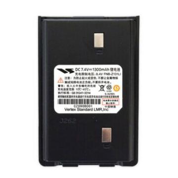 威泰克斯 對講機電池,V168原裝電池