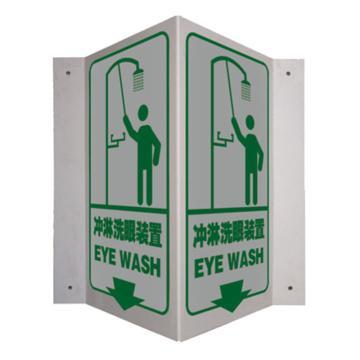 安賽瑞 V型標識-沖淋洗眼裝置,ABS板,400mm高×200mm寬,39033