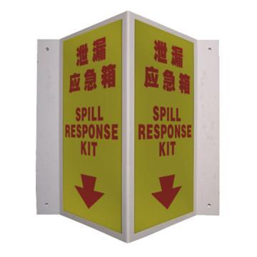 安賽瑞 V型標識-泄漏應急箱,ABS板,400mm高×200mm寬,39040