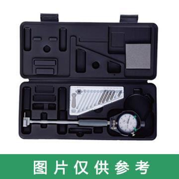 三丰 mitutoyo 内径百分表,15-35mm、适于盲孔测量,511-425(511-411升级),不含第三方检测