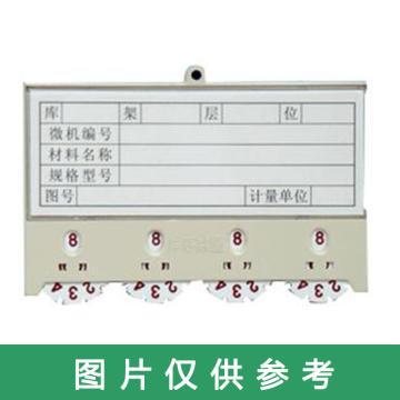 蓝巨人 材料卡纸,配合K型材料卡AGP539 AGP538使用(下单前可咨询库存修改起订量)