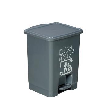 西域推荐 脚踏垃圾桶,15L 灰色(仅限上海)