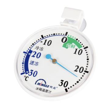 西域推荐 冰箱温度计 T143 CC-5081-01