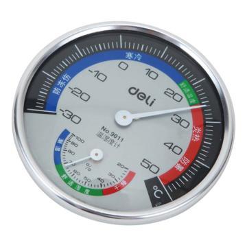 西域推荐 经济型室内外温湿度计 9011(1个)入 CC-3251-02