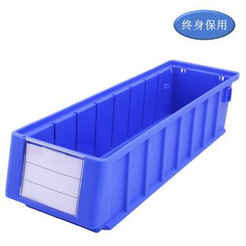Raxwell 分隔式零件盒 物料盒,外尺寸规格D*W*H(mm):400×117×90,全新料,蓝色,单位:个