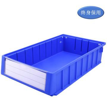 Raxwell 分隔式零件盒 物料盒,外尺寸规格D*W*H(mm):400×235×90,全新料,蓝色,单位:个