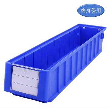 Raxwell 分隔式零件盒 物料盒,外尺寸规格D*W*H(mm):500×117×90,全新料,蓝色,单位:个