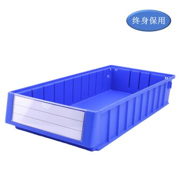 Raxwell 分隔式零件盒 物料盒,外尺寸规格D*W*H(mm):500×235×90,全新料,蓝色,单位:个